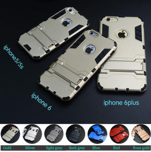 Iron Man Style Stand Armor Case for iPhone 5/5s/6/6s/6 Plus pictures & photos