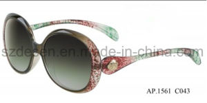 Shenzhen Factory Custom Logo Ce Polarized Cheap Tr90 Sunglasses pictures & photos