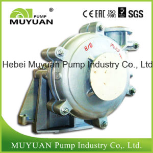 Coal Mine Hydrocyclone Feed Centrifugal Slurry Pump pictures & photos