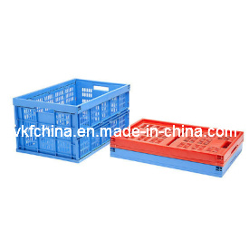 Collapsible Box Big 60L, Foldable Basket