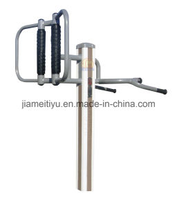 Professional Landscape Outdoor Fitness Equipment Waist & Back Massager pictures & photos