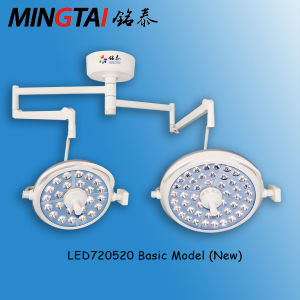 Surgical Ceiling Double Head Operating Room Lamp pictures & photos