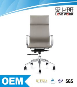 Factory Wholesale Swivel Computer Office Chair pictures & photos