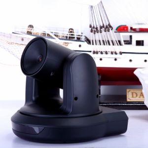 USB PTZ Camera-Wide Angle Fixed Lens (U2-FFH30) pictures & photos