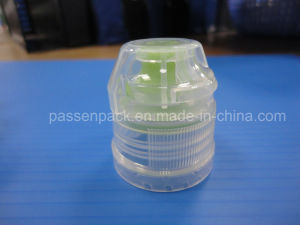 Tamper Proof Silicone Valve Cap for Energy Drink Bottle (PPC-PSVC-015) pictures & photos