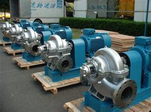 High Efficiency Stainless Steel Double Suction Centrifugal Water Pump pictures & photos