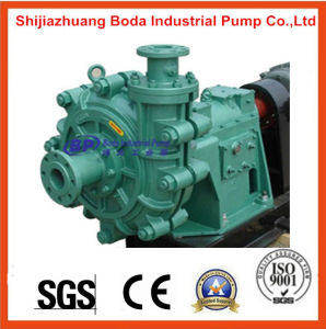 Zj High Efficiency Slurry Pump pictures & photos
