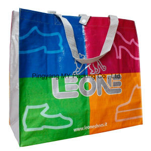 Fashion Lamination Shopping Bag, Storage PP Woven Bag pictures & photos