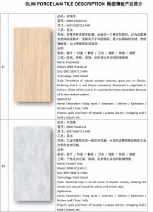 900X1800X5.5mm Thickness Polished Porcelain Slim Wall Tiles for Interior and Exterior pictures & photos