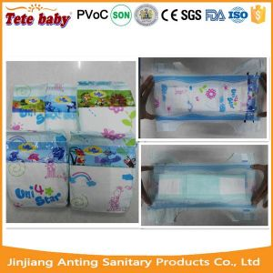 Private Label Baby Diapers Factory Wholesale Baby Disposable Diaper China Supplier pictures & photos