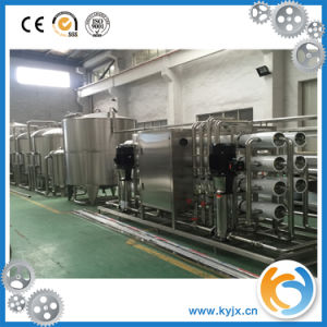 Full Automatic High-Efficiency Drinking Water Treatment System pictures & photos