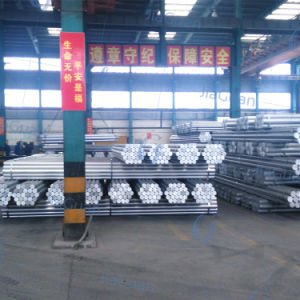 High Quality Aluminium 6063 T6 Bar From China Aluminum Company pictures & photos