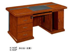 Good Sale Modern Design Wooden Computer Office Desk for Premium Manager pictures & photos