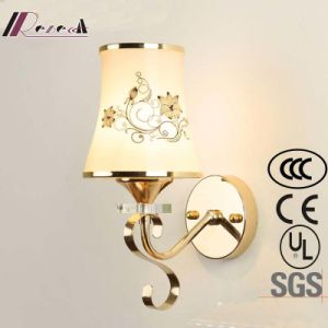 Simple Modern Hotel Metal Glass Double Bedside Wall Lamp pictures & photos