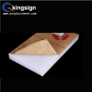 100% Virgin PMMA Cast Transparent Acrylic Sheet pictures & photos