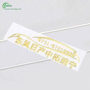 Metallic Gold Stickers (KG-PT022) pictures & photos