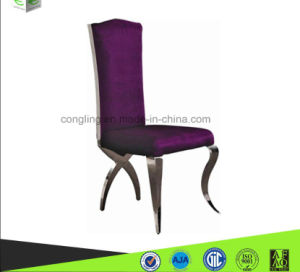 Purple High Back Stainless Steel Feet Dining Chair