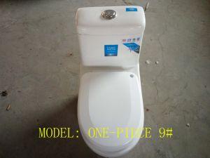 Wc One-Piece /Single-Piece Super Siphonic Toilet pictures & photos