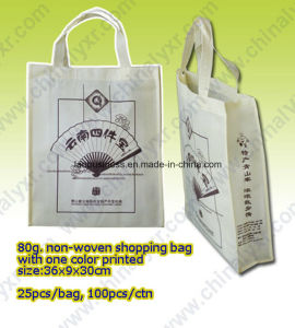 Large Capacity Nonwoven Bag for Shopping pictures & photos