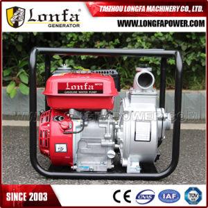 2 Inch 3 Inch Original Japan Honda Motor Farm Irrigation Gasoline Water Pump pictures & photos
