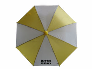 Straight Umbrella with Water Drop Cover Gift Umbrella (SU005) pictures & photos