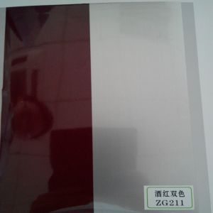 Hairline VCM Steel Sheet for Refrigerator pictures & photos