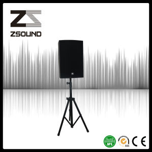 12 Inch Active Small Foh & Near Field Sound Speaker pictures & photos