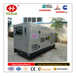 Japan Yanmar Super Silent Stainless Canopydiesel Generator Set pictures & photos