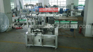 One Label 3 Sides Jar Edible Oil Bottle Labeling Machine pictures & photos