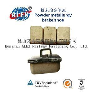 Powder Metallurgy Rail Brake Shoe pictures & photos