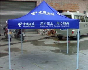 Hot Sell 3X4m Steel Outdoor Garden Gazebo Folding Tent pictures & photos