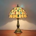 Tiffany Table Lamp (12S8-9T305)