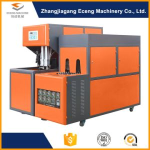 2 Cavity Machine for Plastic Bottles pictures & photos