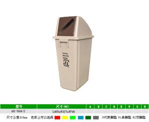 Plastic Dust Bin pictures & photos