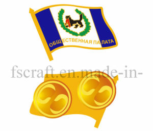 Flag Pins Military Clutch Badges Steel Enamel Badges (FS2013-3486)