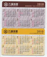 Calendar Card pictures & photos