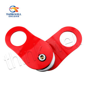Hot Sale Trailer Winch Snatch Block Snatch Pulley pictures & photos