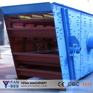 Good Quality Vibrating Screen for Aggregates pictures & photos