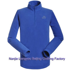 Men Light Weight Fleece Jackt (1675)