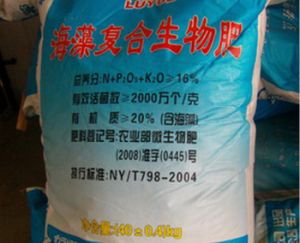 Organic&Inorganic Seaweed Fertilizer (NPK-25)