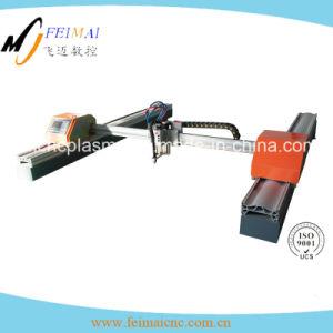 Portable Type Gantry Plasma Cutting Machine