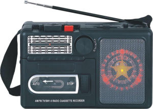 Professional Multi-Bands Portable Radio Cassette Recorder Player With Disco Light (AY-3300DL)