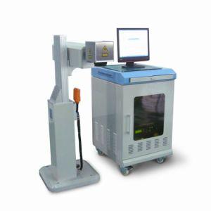 UV Laser Marker (TH-UVLMS)