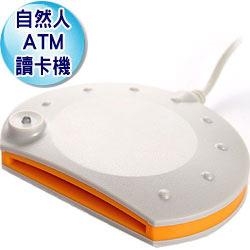 Smart Card Reader (SUZCR920)