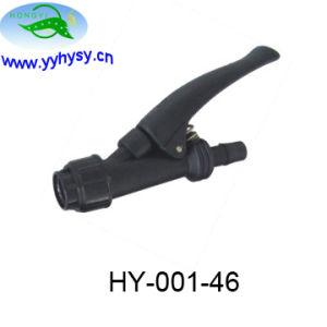 Fire Powder Nozzle (HY-001-46)