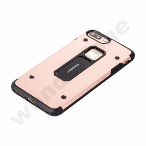 High Quality Heavy Duty Dual Layer Metal Case for iPhone 7 pictures & photos