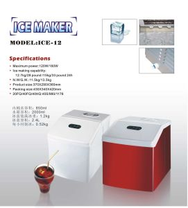 Ice Maker pictures & photos