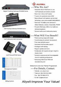 IP Phone Sip VoIP Phone (EIT200)