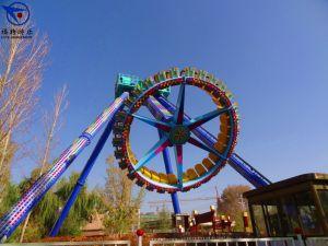 Fute Amusement Rides Large Pendulum 30 Seats pictures & photos