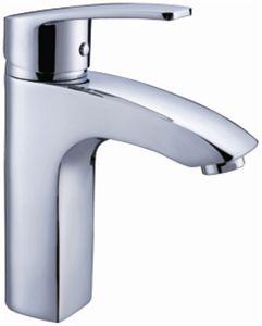 Basin Mixer (YG - 2255)